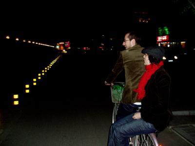 Dreamers (por las calles de Pekín)